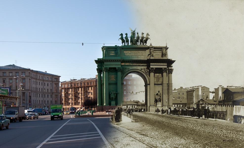 Нарвская площадь (с 1923 — площадь Стачек). Нарвские Триумфальные ворота